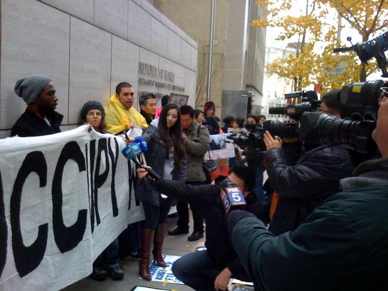 Korean Consulate Protest